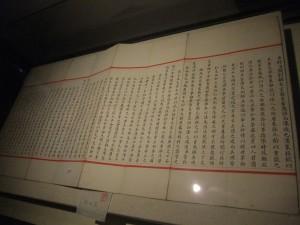 DSCF6963