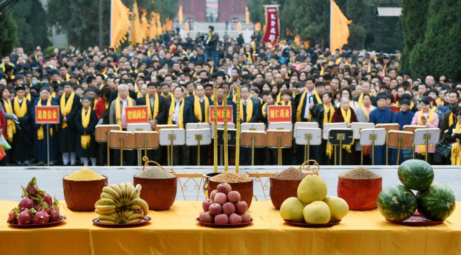 图片新闻:河南鹿邑举行老子诞辰2587周年纪念活动