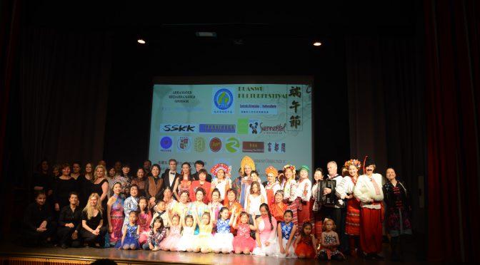 头条简讯:瑞典华人华侨举办浓情端午最炫民族风文艺演出