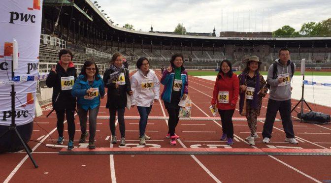 中欧文化协会参加普华永道赞助的徒步跑步活动