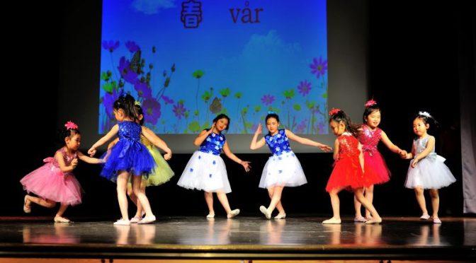 视频:瑞典浓情端午最炫民族风文艺演出(十四)春天在哪里