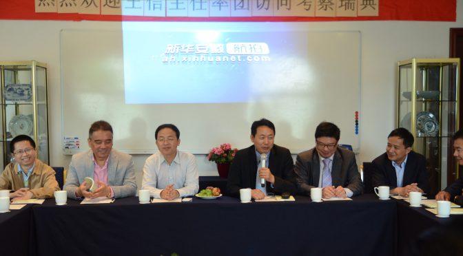 独家报道:安徽省外办代表团访问瑞典与侨领侨商洽谈合作
