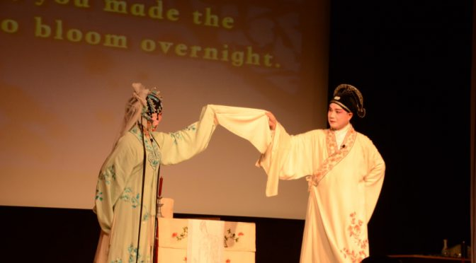 Chinese Kunqu Opera welcomed in Stockholm