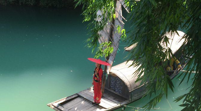中国之行(7)-宜昌之旅