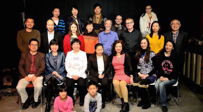 中欧文化协会和瑞典专业外国记者协会成功举办北欧金秋文艺汇演