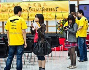 (10)荷兰百年华人志庆基金会作为重要主办方,在庆典中首次新书发布会(1)