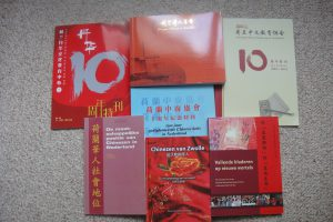 (8)《荷兰华人百年》大型系列配套丛书出版