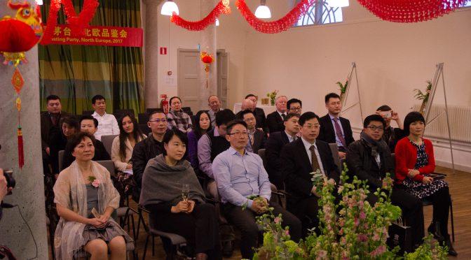 中国国酒茅台北欧品鉴会在斯德哥尔摩举行