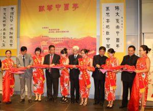 中国书画展斯德哥尔摩开展 近百幅名家作品亮相