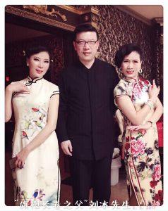 旗袍长卷之父刘冰(中) 张韵珠(右)