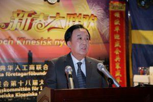 欧华联会执委会拜访中国驻瑞典大使陈育明汇报18届大会筹备情况