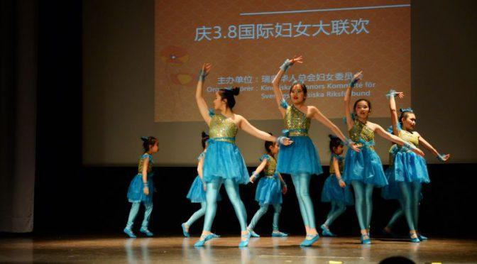 视频:儿童舞蹈《让我们荡起双桨》