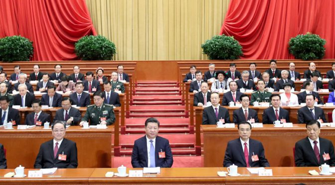 习近平:希望中国广大知识分子积极投身创新发展实践Xi Jinping urges Chinese intellectuals to devote to innovation-driven development