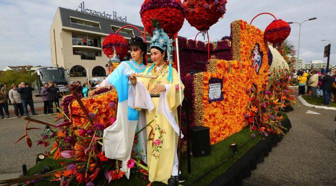 图片新闻:中国元素为荷兰花车大巡游添彩