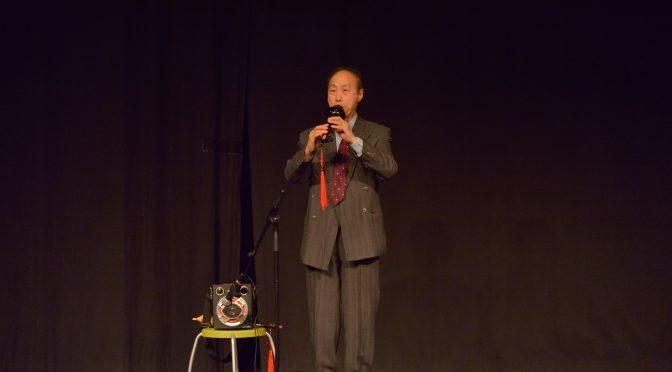视频:北欧之春国际和平文化节实况董家俊葫芦丝