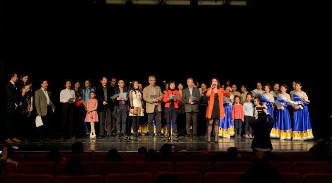 视频:2017北欧之春国际和平文化节《我的祖国》李佳领唱