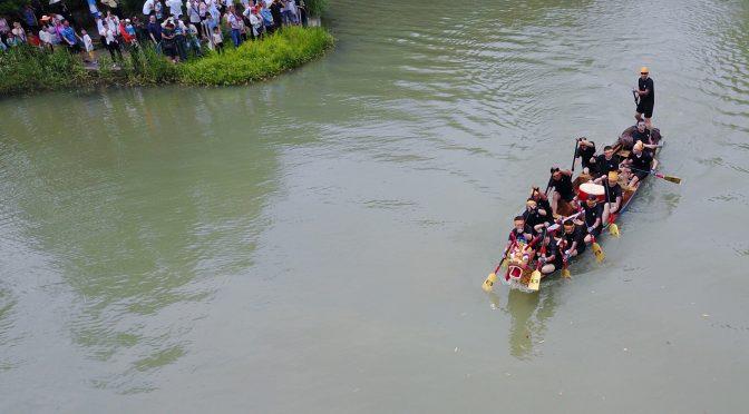 图片新闻:中国端午节龙舟盛会