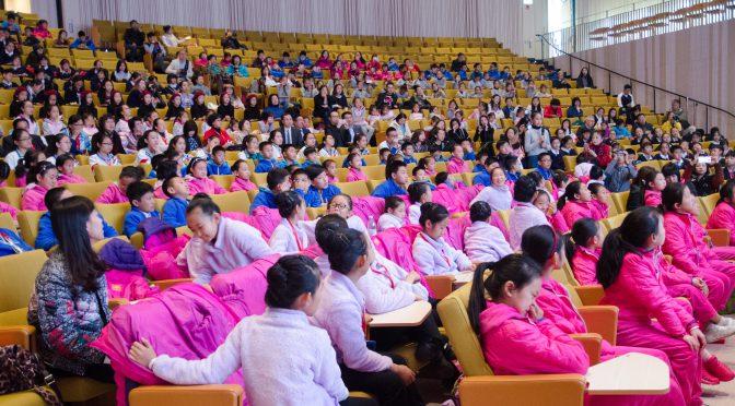 近600名北京中小学生参加诺贝尔讲座精彩动人