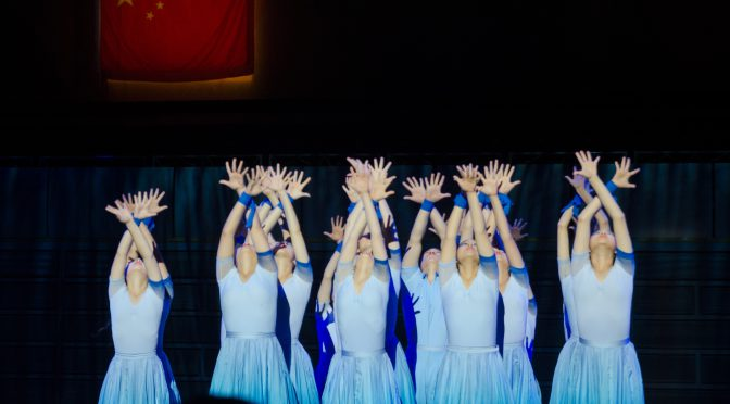 """北京700名中小学生在诺贝尔颁奖大厅成功举办""""让世界充满爱""""演出"""