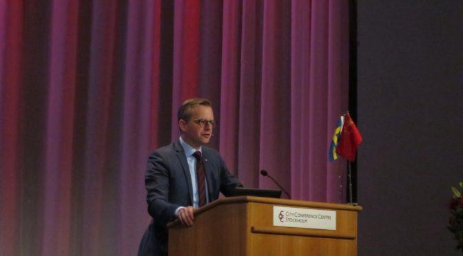音频:瑞典企业与创新大臣达姆伯格称吉利收购沃尔沃是中瑞合作的成功案例
