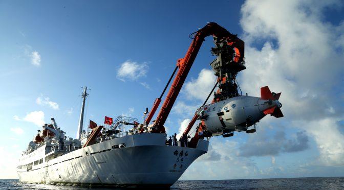 图片报道:中国海洋探索走向纵深