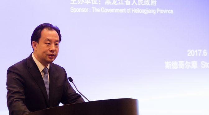 """今日头条:黑龙江省省长陆昊说,在""""一带一路"""" 框架下黑龙江和瑞典会有更多合作"""