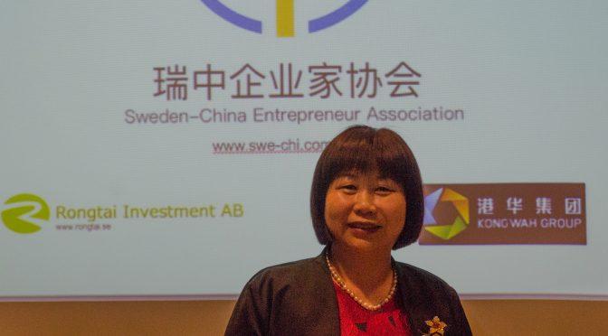 人物专访-瑞中企业家协会会长张巧珍:企业家的脚步是停不下来的