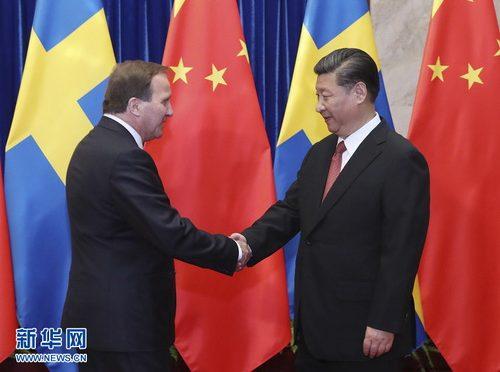 中国国家主席习近平会见瑞典首相勒文