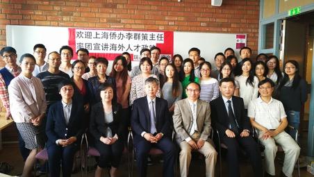图片新闻:上海侨办代表团访问瑞典
