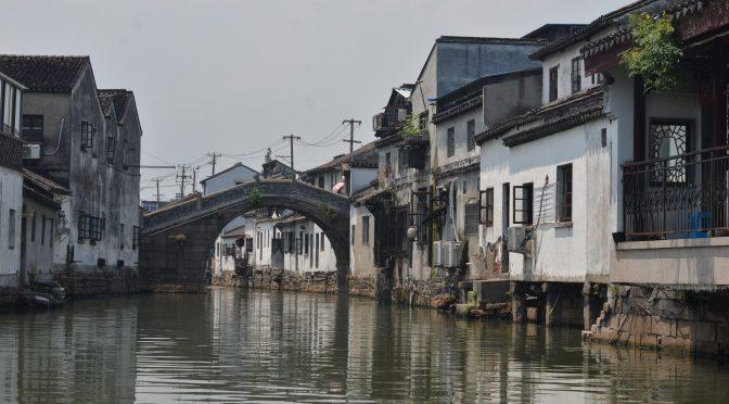 图片新闻:美丽的苏州河-小桥流水人家