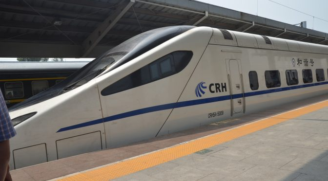Chinese Special Series–Fast train can benefit the whole world