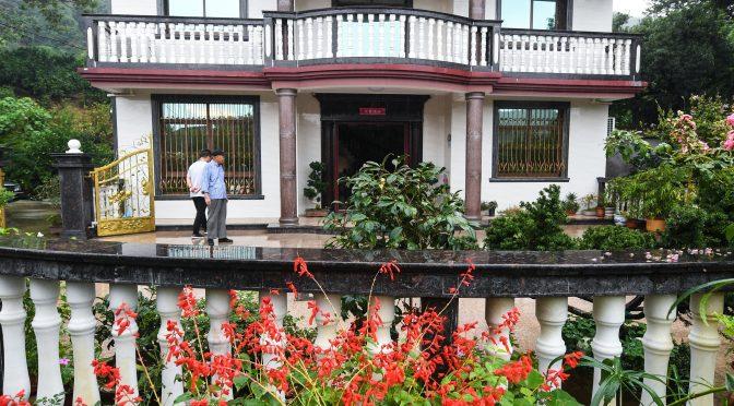 迎接十九大:浙江舟山海岛乡村建设美丽庭院