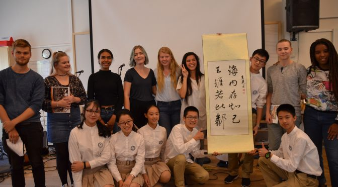 Wuxi and Södertalje celebrate 10th anniversary of sister cities