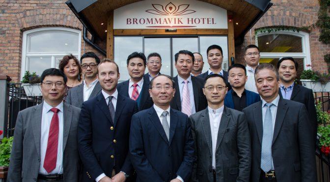 今日头条:浙江湖州市商务代表团与瑞典华人工商联等侨领举行商务座谈会