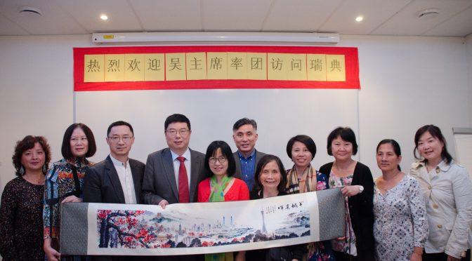 今日头条:广州市归国华侨联合会代表团访问瑞典