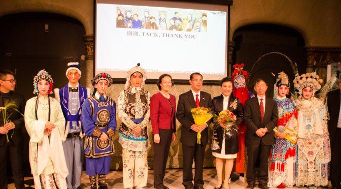 今日头条:国家京剧院著名京剧演员袁慧琴来瑞典讲演京剧深受欢迎
