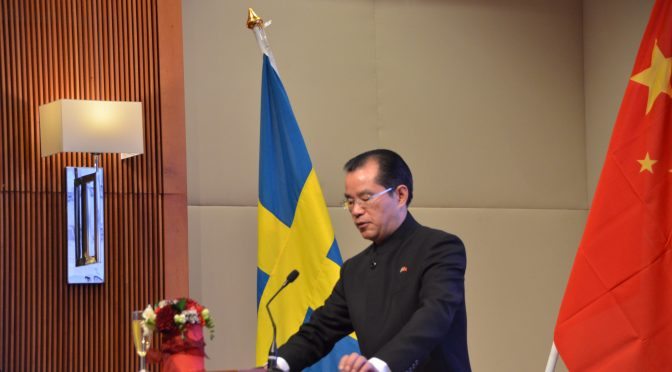 今日头条:中国驻瑞典大使桂从友夫妇隆重举行国庆68周年招待会