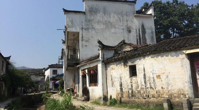 中国之行(8)-寻根之旅/童年的记忆
