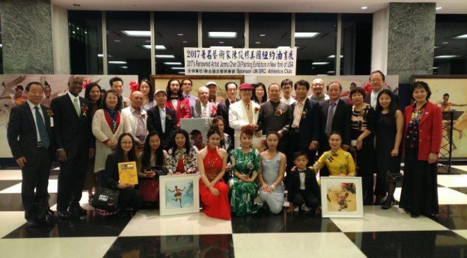 今日头条:陈俊穆联合国纽约总部油画展盛大开幕