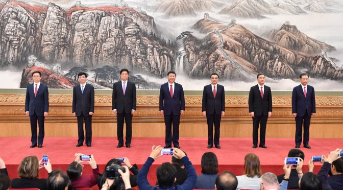 19大特别报道:习近平任中共总书记和军委主席,赵乐际任中纪委书记