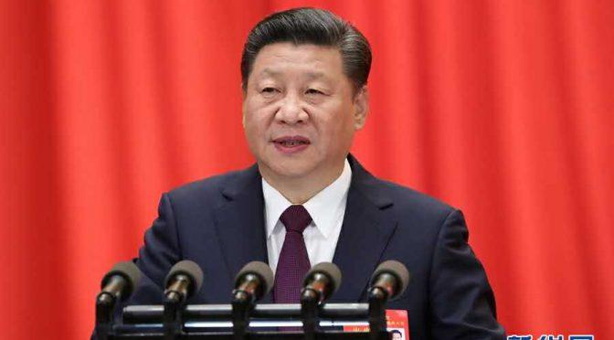今日头条:中国共产党19次代表大会开幕会成功召开