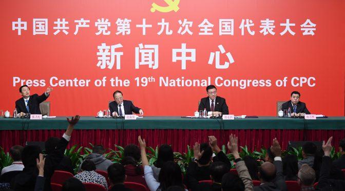 十九大特别报道:张裔炯代表 广泛凝聚海内外中华儿女助力国家改革发展