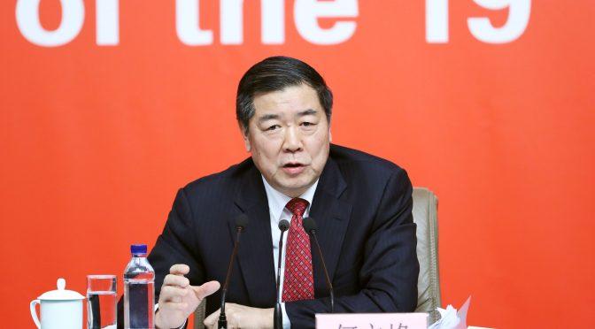 19大特别报道:18大以来中国在经济社会发展中取得了举世瞩目的成就