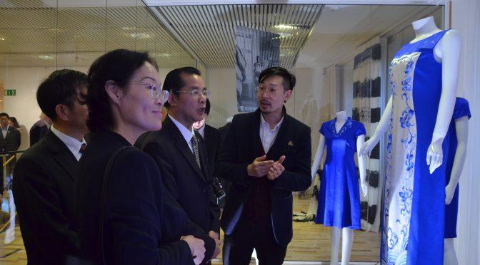 视频:斯德哥尔摩苏州丝绸文化周开幕式实况