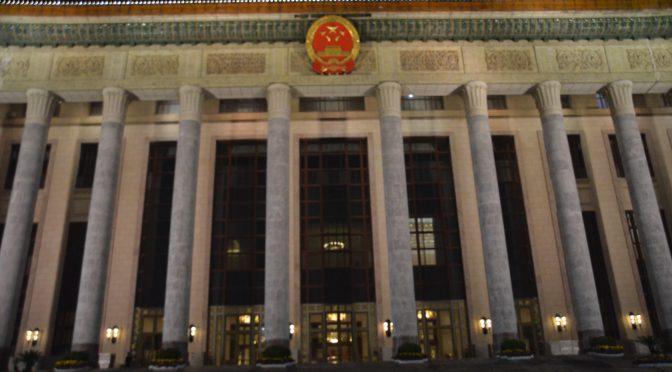 19大之后娄勤俭被任命为江苏省委书记