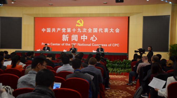 今日要闻:中共中央组织部副部长齐玉谈十八大以来的组织工作