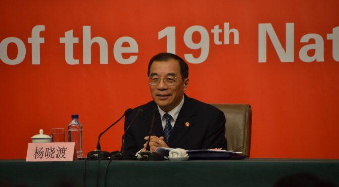 19大视频2:中纪委副书记,监察部部长和国家预防腐败局局长杨晓渡谈反腐败问题