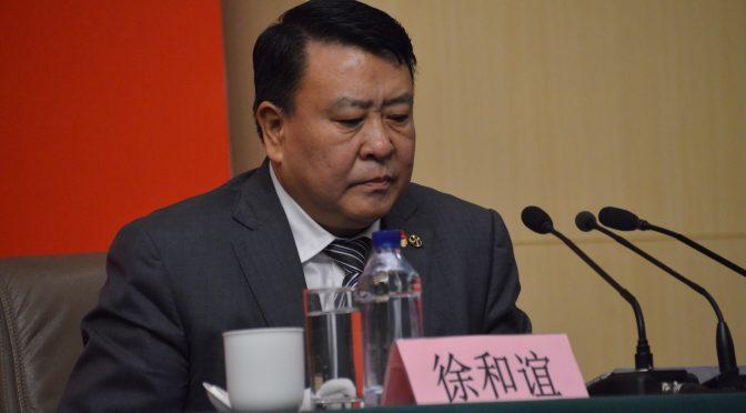 19大视频6:北汽书记董事长徐和谊谈新能源汽车发展