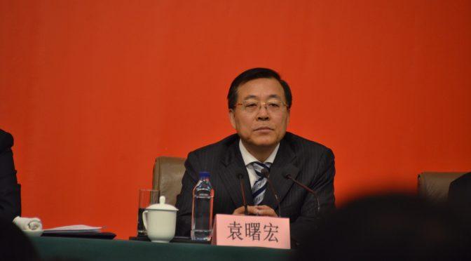 今日头条:如何认识中国特色社会主义进入新时代?