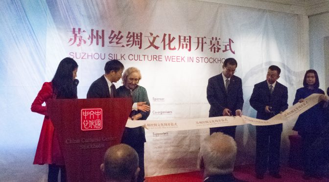 Video: Suzhou Silk Cultural Week welcomed  in Stockholm